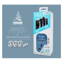 Toshino Adapter 10A สีฟ้า+สายชาร์จ 3 in 1 รุ่น PU-SET